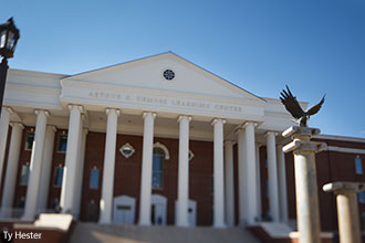 Liberty University's Arthur S. DeMoss Learning Center is a pillar of the campus.