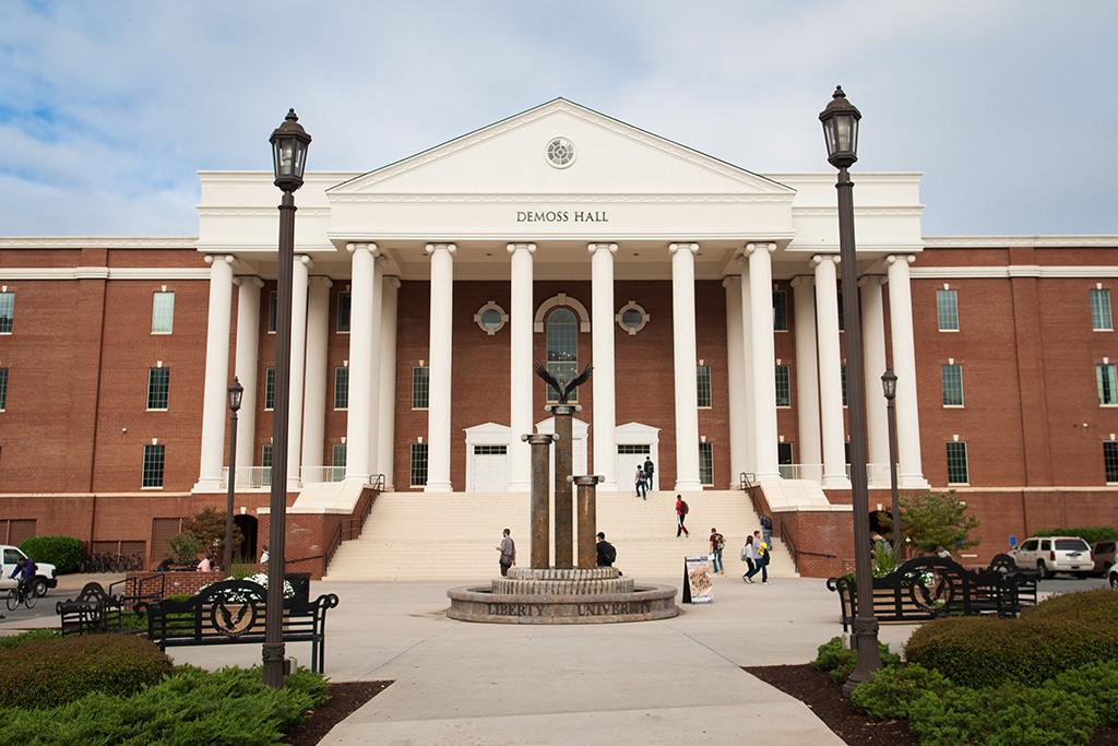 demoss hall exterior view