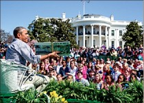 egg roll — Barack Obama read a story to children on White House lawn this past Monday, April 6. Google Images