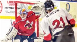 Disappointment — The Flames played their final series of the year before a long offseason. Photo credit: Leah Seavers