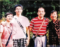 FAMILY — ChongYu, his mother, Lin Ru (left), and his father, Xia Lin (second right), lived in Beijing, China when Xia Lin was arrested in 2014. Photo Provided