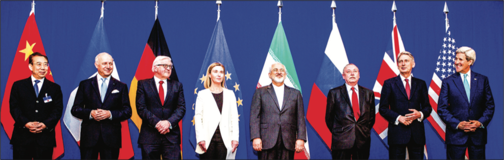 COOPERATION — World of officials announced the terms of the Iran deal in April 2015. Google Images