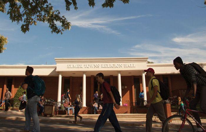 Liberty University's Elmer Towns Religion Hall.