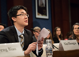 Liberty University student Xia Chongyu testifies before the Congressional-Executive Commission on China on Wednesday, June 28. (Photo by Faith Wen/CECC)