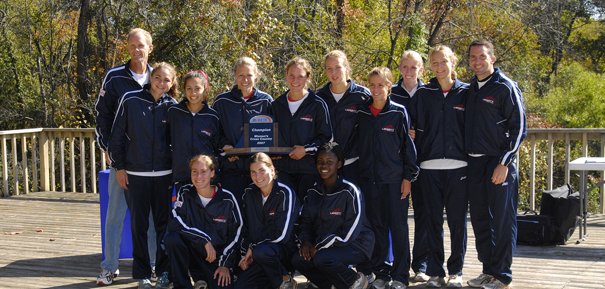 The 2007 women's cross country team poses with its Big South Championship trophy.